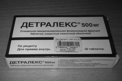 детралекс фото упаковки