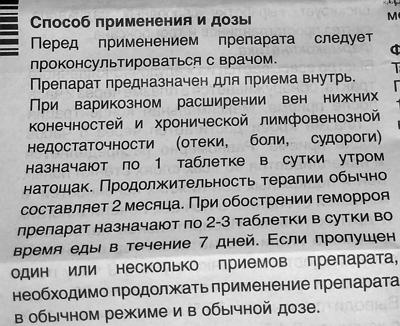 ДЕТРАЛЕКС (МАЗЬ) - инструкция по применению цена отзывы и аналоги