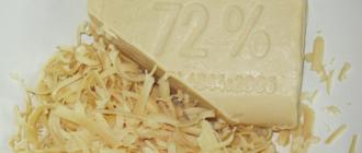 хозяйственное мыло от варикоза