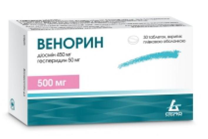 Таблетки от варикоза вен на ногах список и цены дешевые цены