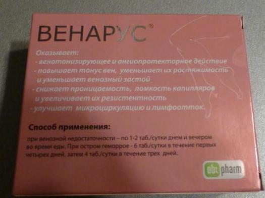Какие медикаментозные средства помогут против варикоза