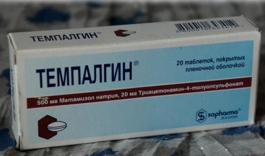 Мазь от варикоза украина