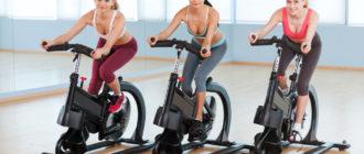 девушки на велотренажерах