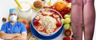 диета при тромбозе