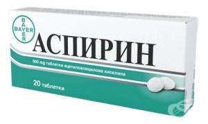 Поможет ли аспирин справиться с варикозом?