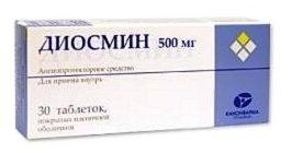 диосмин фото