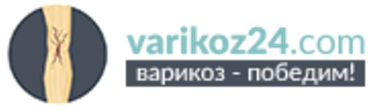 Варикоз: симптомы, лечение и профилактика заболевания