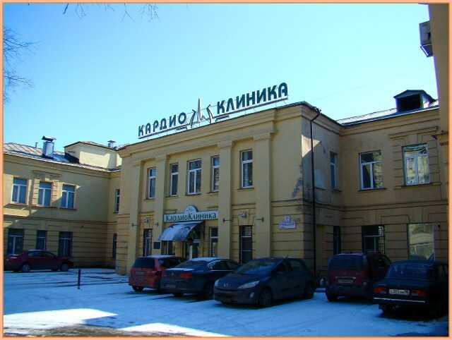 Московской клинике