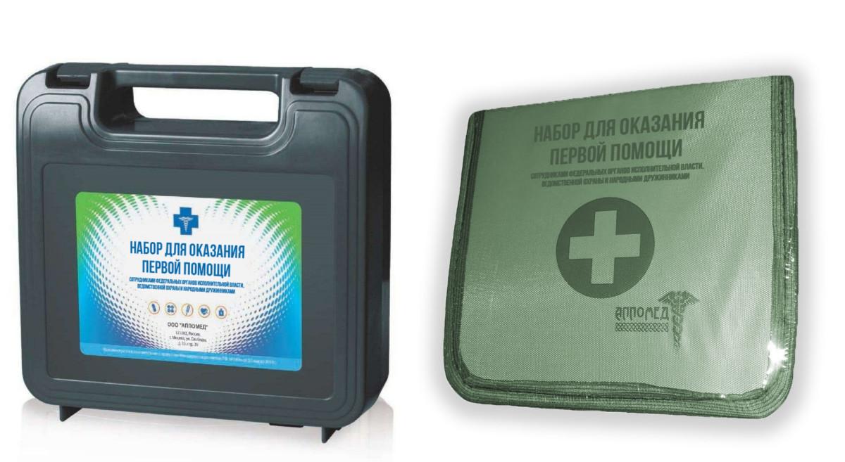 Набор медицинских изделий для оказания первой помощи