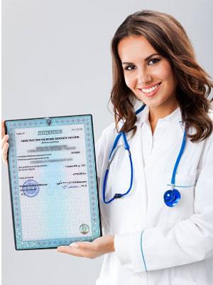 Что такое медицинская лицензия